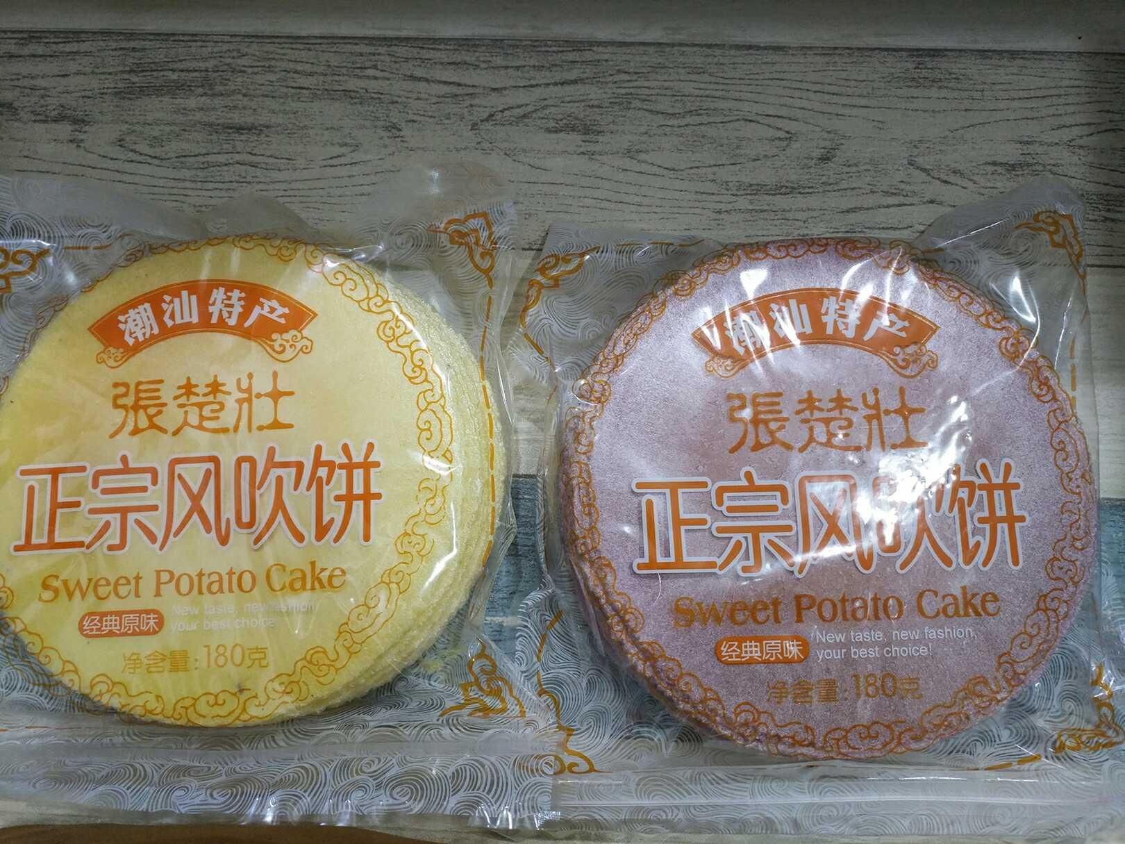 [《] в провинции гуандун шесть почтовая сумка [》] волна [汕] специальный свойство чжан прутняк китайский сильный ветер дуть пирог [(] фиолетовый сладкий картофель [,] оригинал [,] кунжут [)]