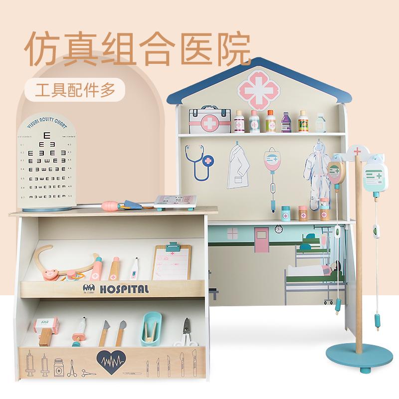 儿童医生玩具套装过家家组合医院仿真小护士打针男女孩视力训练淘宝优惠券