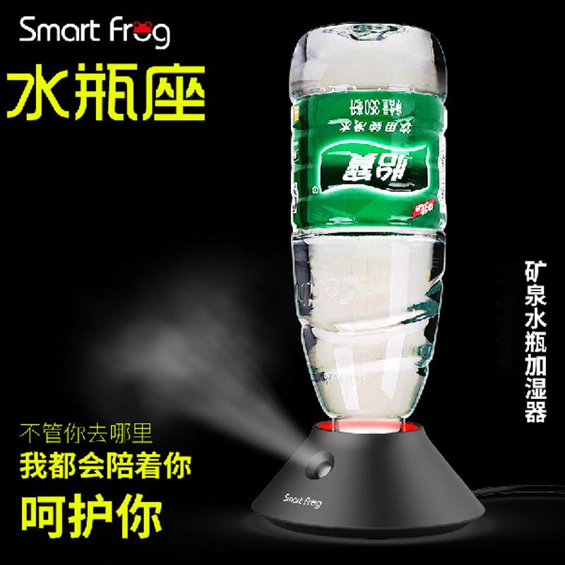 小型加湿器车载迷你便携家用矿泉水瓶装盖静音卧室空气办公室桌面正品保证