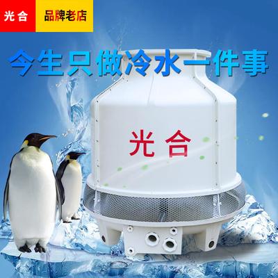 冷却塔冷水塔 工业用着怎样