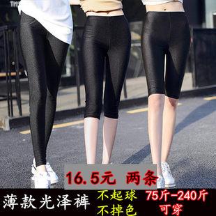 薄款女冰丝打底裤中高腰外穿黑色弹力光泽七九分裤五分防走光短裤