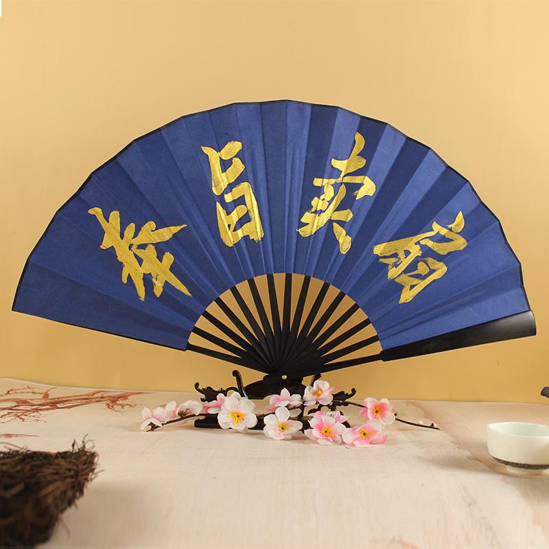 手工书法中国风仿乌木彩色题字折扇满28元可用3元优惠券