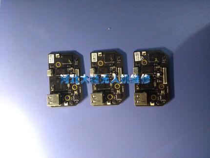 悟1 遥控器 精灵3遥控器 图传主板  usb小板 遥控器无法连接手机
