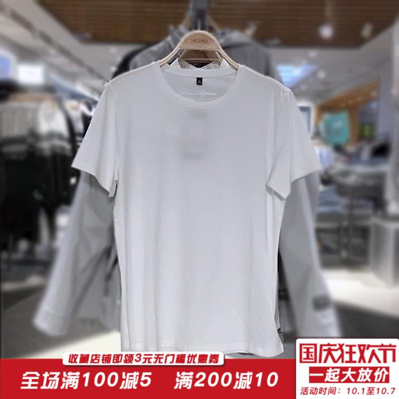 森马短袖T恤男2018夏季新款圆领上衣12038001190  12-038001190