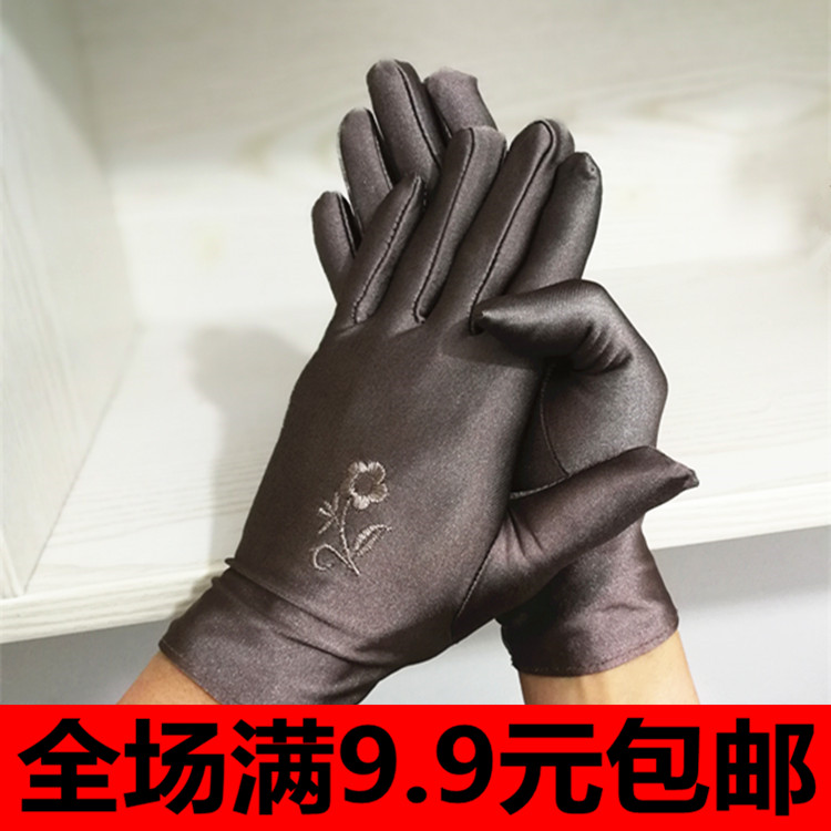 New embroidered tight elastic gloves with sunscreen in spring and summer