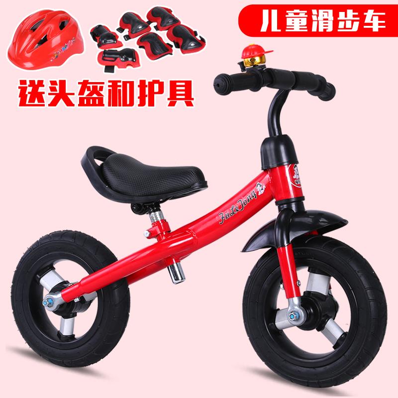 儿童平衡车宝宝两轮无脚踏溜溜车3-6岁小孩滑步行车滑行车需要用券