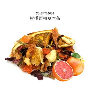 SFT05666 柑橘西柚草本茶 德国进口水果茶柑橘西柚风味花果茶500g价格