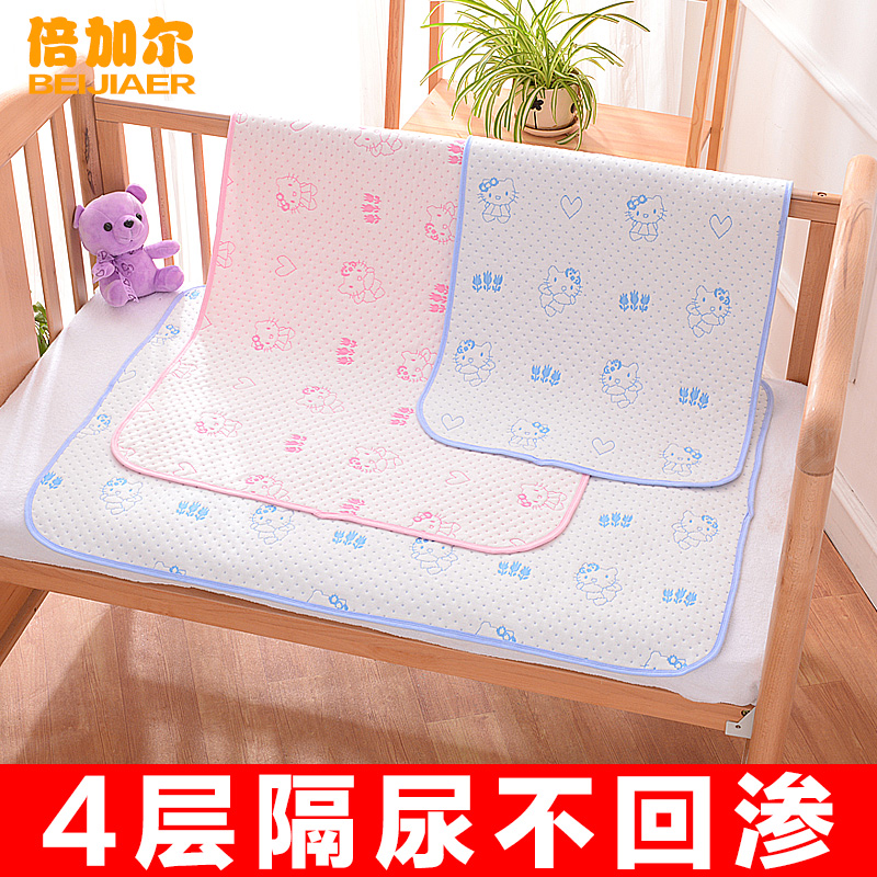 Diaper cushion baby waterproof washable super large cotton baby products menstrual aunt mattress childrens mattress
