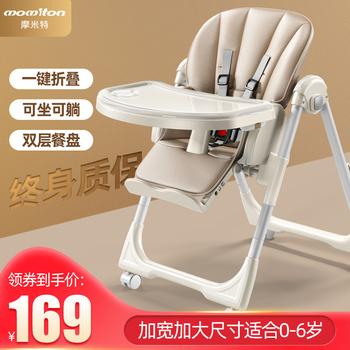 宝宝餐椅婴儿吃饭椅子便捷式可折叠餐桌椅家用座椅多功能儿童饭桌