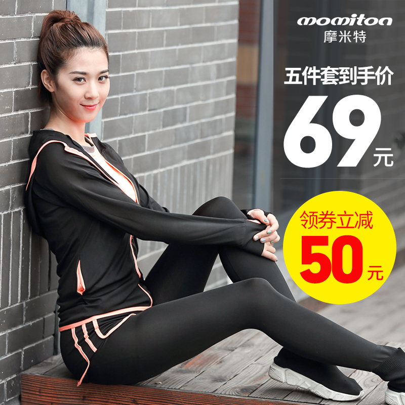 Track suit jogging clothes tights female speed drying professional gym equipment, yoga clothes in autumn and winter morning run