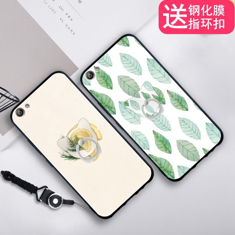 红米note5A小米mdt6手机壳mde6s标准版5.5英寸n0te5a全包防摔挂绳