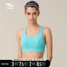浩沙背心式运动内衣女 健身跑步运动背心女 聚拢运动文胸