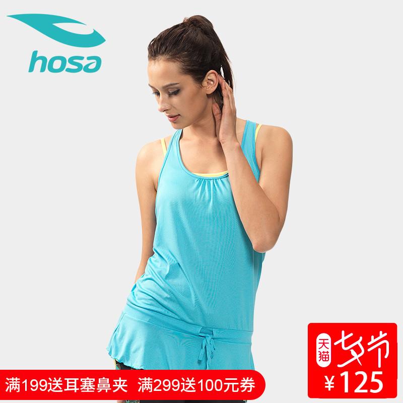 hosa浩沙 瑜伽服健身房女运动跑步内衣带胸垫假两件瑜伽背心吊带