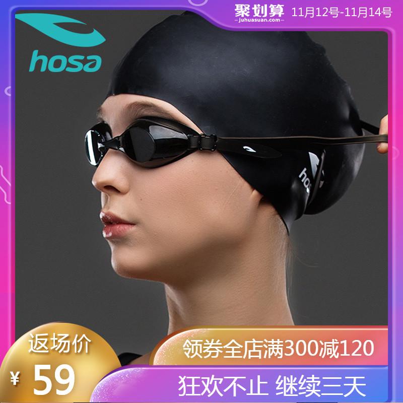 浩沙泳镜高清近视防雾防水游泳眼镜