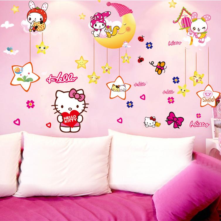 凯蒂猫 kitty墙贴卧室温馨卡通儿童房墙画装饰品床头贴画墙上贴纸