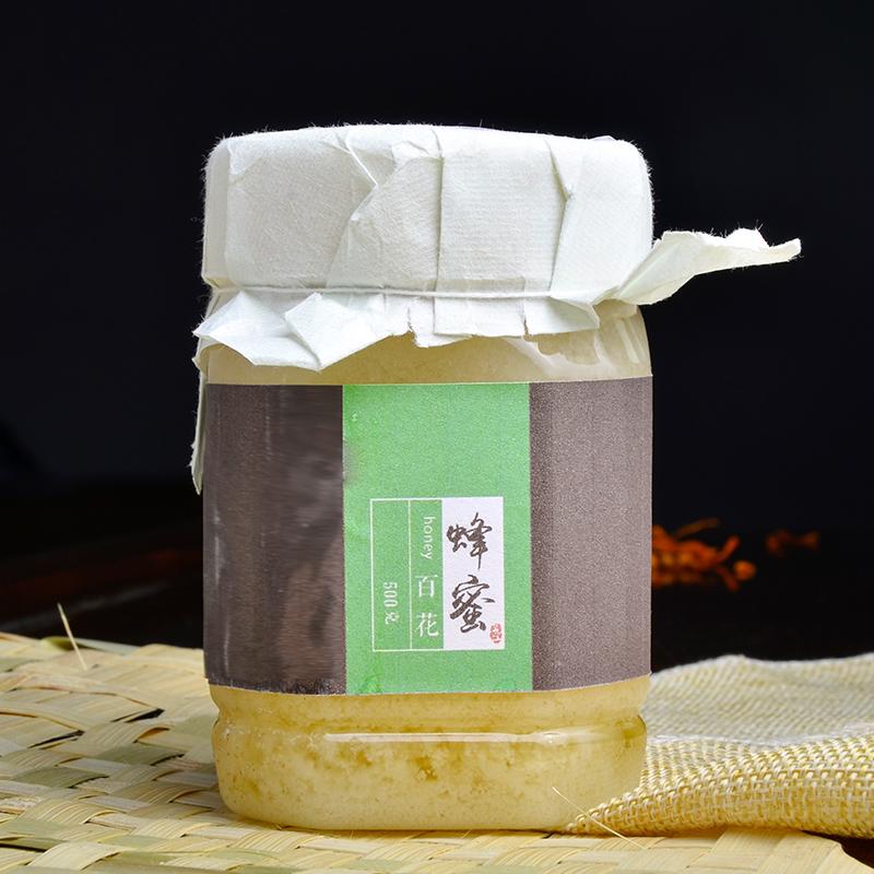 云南丽江特产 土蜂蜜百花蜜纯净天然蜂巢蜜原生态结晶液态蜜500克