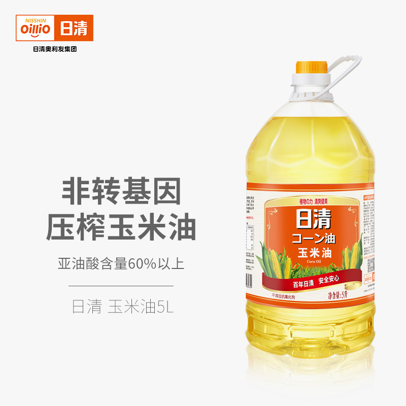 Riqing corn oil 5L edible oil vegetable oil non transgenic fresh and non greasy 10 province package