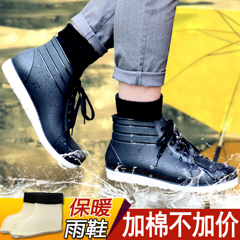 Waterproof shoes four seasons rain shoes mens low top warm rain boots kitchen work shoes car wash water boots overshoes antiskid rubber shoes