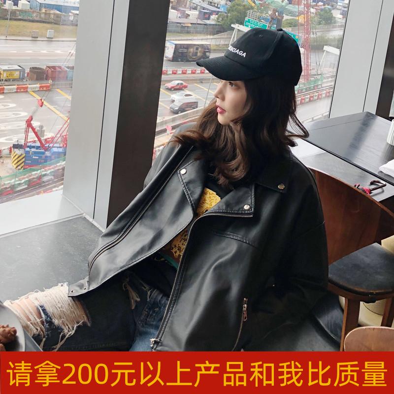 Leather coat women's short 2020 spring new locomotive spring and autumn bfpu spring and autumn leather jacket loose Korean version handsome