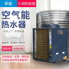空气能热水器商用一体机热泵3P5匹7匹酒店宾馆工厂工地空气源热泵