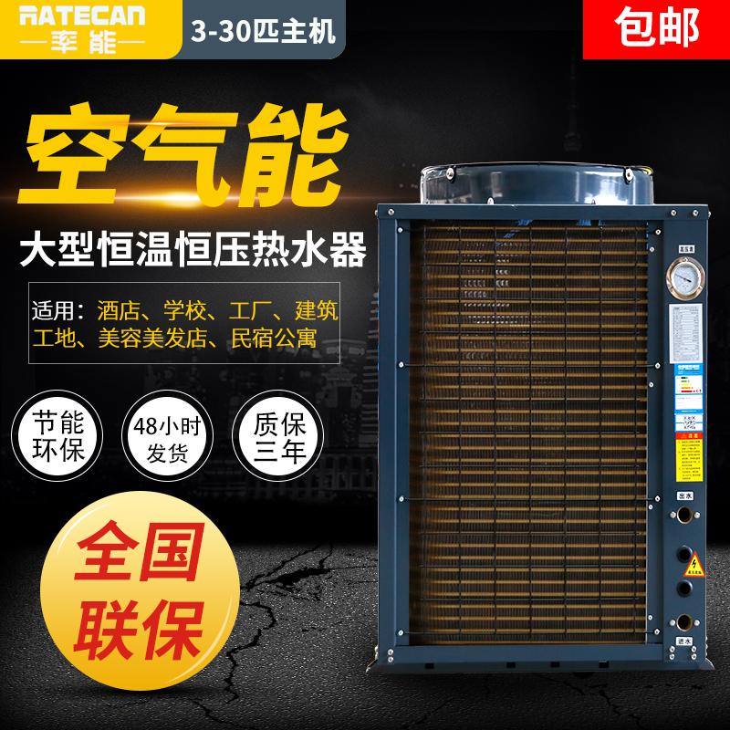 Водонагреватели с тепловым насосом Артикул 643108113509