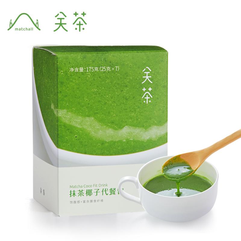 关茶抹茶椰子代餐粉魔芋冲饮减素食品肥瘦饱腹身速食早餐健康零食