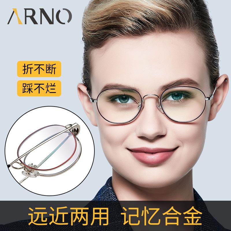 智能变焦老花镜女远近两用高清款时尚超轻正品防蓝光疲劳老人眼镜
