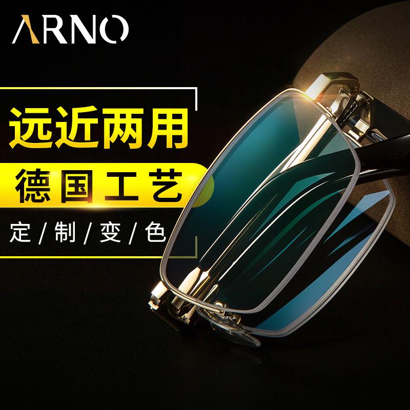 智能变焦老花镜男远近两用双光变色高清可折叠便携式超轻高清眼镜