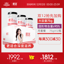 [star style] stewed bird's nest with fresh muscle, ready to eat, authentic nourishing food during pregnancy, ice sugar nutrition food gift box, 12 bottles