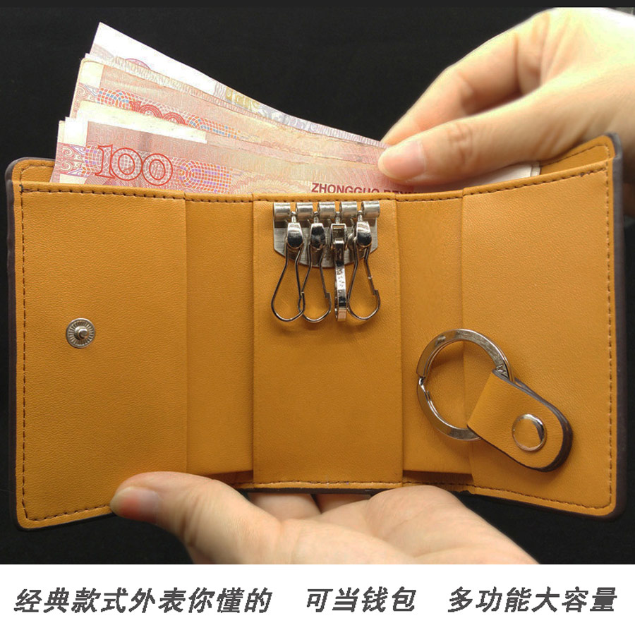 19 years export large capacity fashion foreign trade key bag car card bag wallet multi function female large capacity package