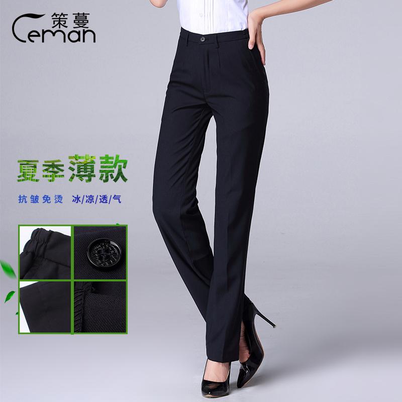 Брючные костюмы / Классические брюки Артикул 557904932099