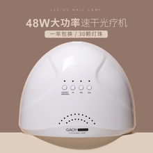 Goya Manicure Kit 48W phototherapy machine, full set of beginners shop to make nail polish professional home lamp.