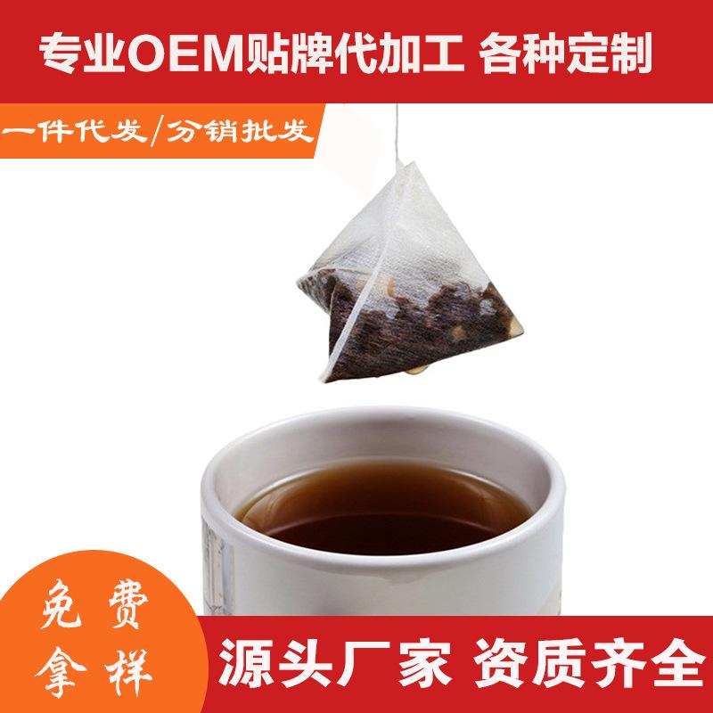 11-29新券红豆薏米组合花茶100306养生茶