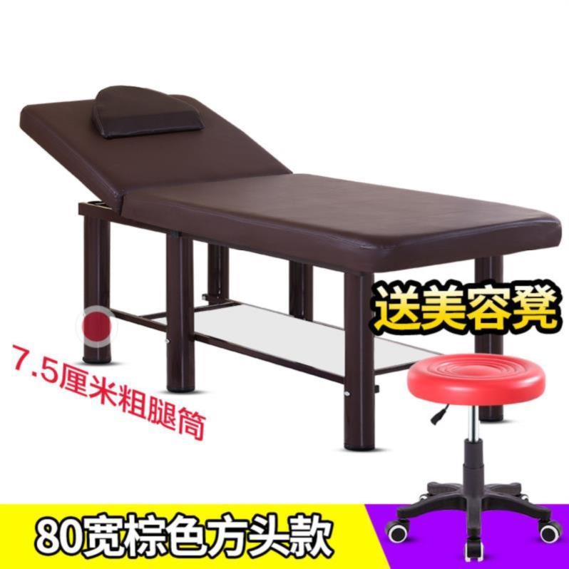 美容床加厚折叠专用美容艾灸床床纹绣美容院便携式。洞口美体床美