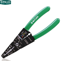 Old a 8 multi-function stripping clamp pressure clamp cold press clamp wire stripper electrical Tools LA812528