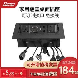 贝桥K514多媒体桌面插座桌嵌入式多功能桌插会议插弹起式线盒带线图片
