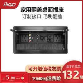 贝桥L0215桌面插座嵌入式翻盖带毛刷多媒体插座会议桌插线盒排插图片