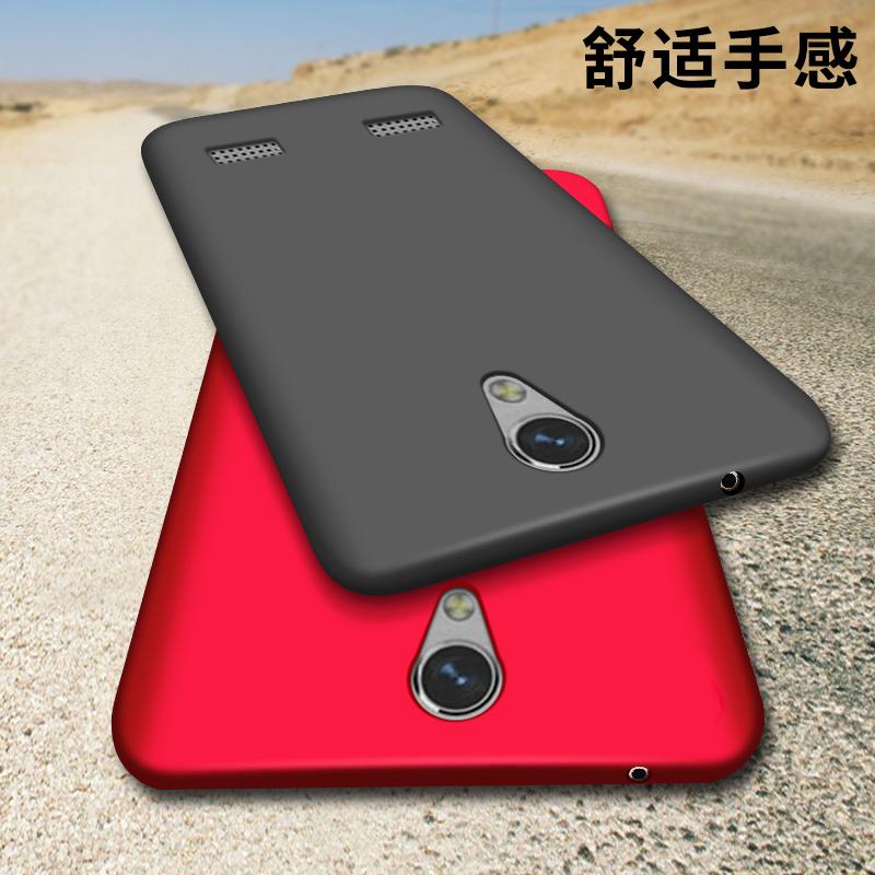 中兴BA520手机壳520手机套ZTE A520保护套防摔女款硅胶软送钢化膜