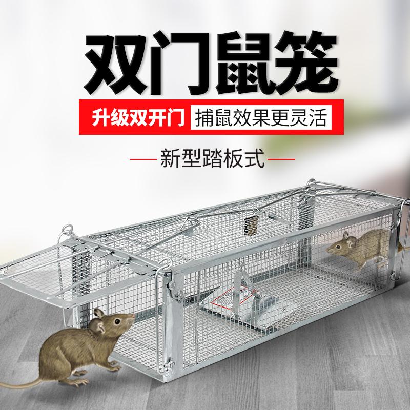 曾粵宗雙門老鼠籠捕鼠器連續捕鼠器鼠夾滅鼠器家用捕鼠籠抓撲鼠器