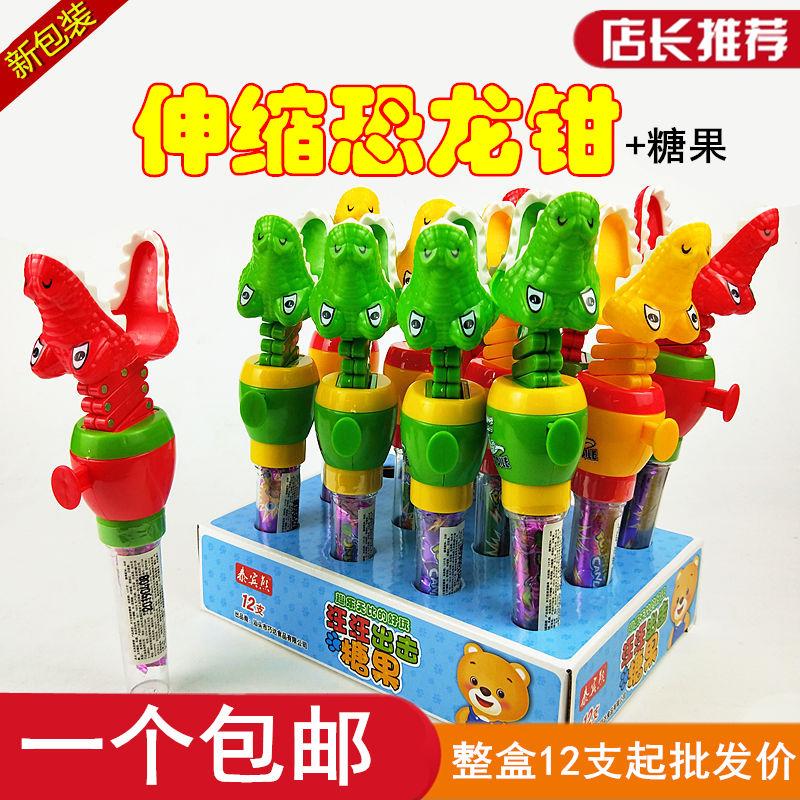 儿童玩具伸缩鳄鱼头太空钳机械手臂螃蟹爪伸缩钳玩具恐龙夹子拾物