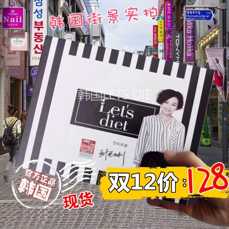 韩国lets diet魔术裤秋冬加绒款外穿打底裤let's显瘦小脚铅笔女