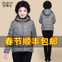 Mother cotton coat female winter coat middle-aged thickening new printing small cotton jacket middle-aged down cotton pad women short