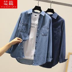 牛仔衬衫女长袖2020春秋新款纯棉衬衣韩版简约双口袋打底修身上衣