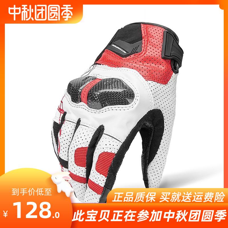 Перчатки мотоциклетные Артикул 547505982212