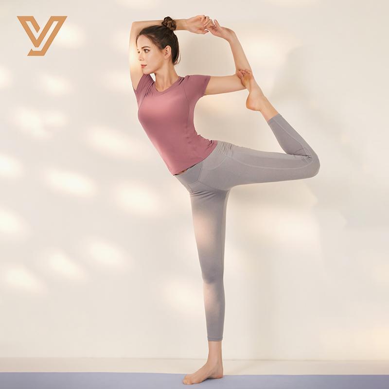 瑜伽服女套装健身运动秋款长袖专业显瘦时尚初学者秋冬上衣好看的11月06日最新优惠