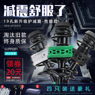 新款汽车减震器缓冲胶性能款减震胶圈加强版避震弹簧缓冲胶垫胶套