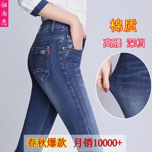 显瘦显高弹力长裤 女士高腰小脚牛仔裤 2021年新款 九分裤 子 女春秋装