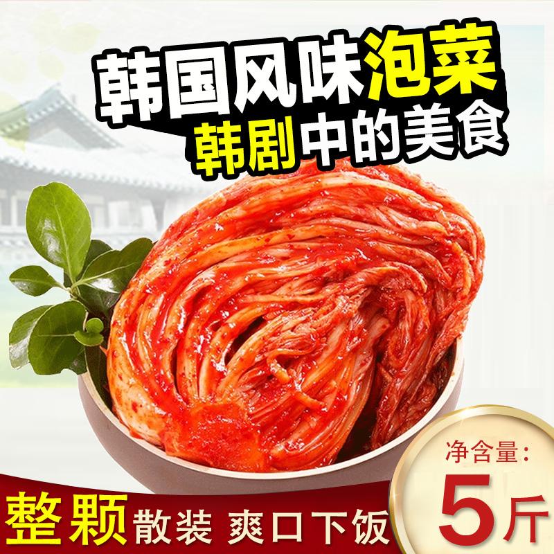 韩国辣白菜正宗5斤整箱散装咸菜泡菜韩式酱菜进口正宗朝鲜下饭菜
