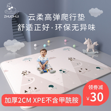 Disney Baby crawling pad thickened baby living room household tasteless 2 children's mat whole XPE crawling pad
