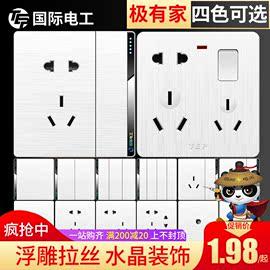 电源开关插座面板一开八空调16a三孔九六5五孔四七孔家用暗装墙式